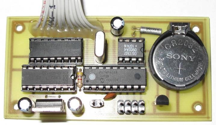 Часы-будильник-термометр на