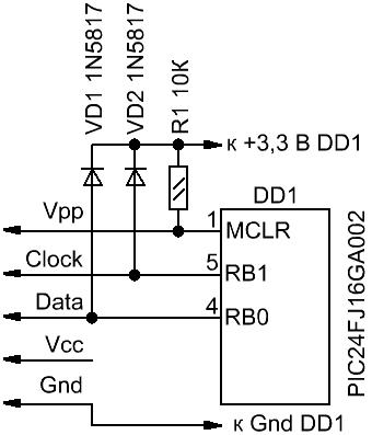 Программатор и адаптер собраны