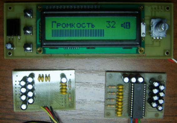 собран на микроконтроллере