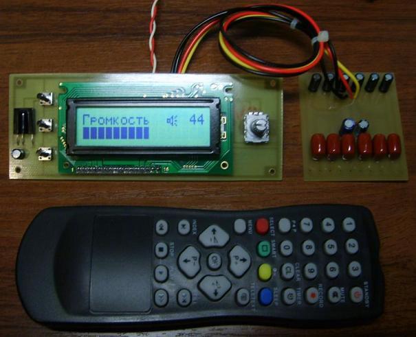 کنترل حجم صدا 6 کانالTDA7448